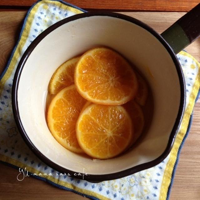 丸々 オレンジのコンポート♡