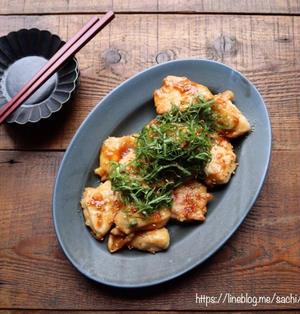 ヘルシー梅しそチキン♡【#簡単レシピ#ヘルシー#鶏むね肉】