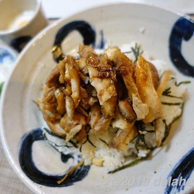 【レシピ】とりまぶし(鶏肉のひつまぶし)4つの食べ方で4度美味しい!