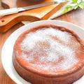 豆腐でしっとり!チョコレートケーキのレシピ