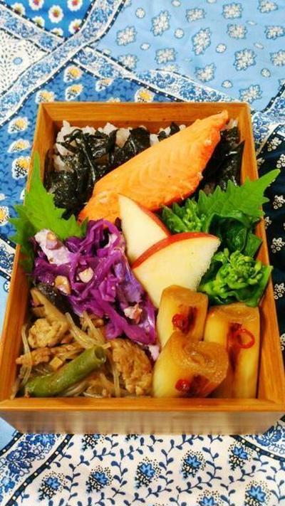 2015/3/19塩鮭弁当