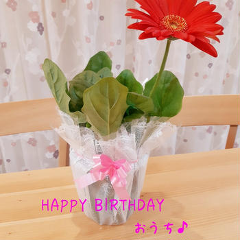 Happy♡Birthday