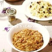 手作りカレー粉でチキンカレー&ナッツライス