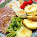 豚肩ロース肉と春野菜のロースト 塩レモン 諦めない心
