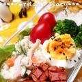 さっぱり!しそ梅風味のポテトサラダ♪【スパイス大使】 by ぺるしゃんさん
