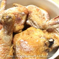 クリスピー☆オーブンでジューシーチキン(丸鶏1匹) by hannoahさん
