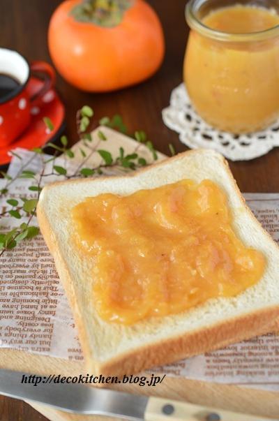 朝がラク!ひと塗りで絶品トースト♪まったり「柿バター」。りんごバター・洋梨バターもおすすめです。
