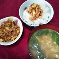お料理レシピその②★ベーコンと椎茸とエリンギで、洋風ご飯のおとも★
