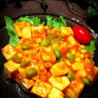 チーズとろけるお豆腐ナポリ