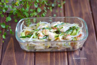 蒸し鶏とシャキシャキ野菜の梅わさび和え*寒空の中で食べる汁物は、何よりもご馳走だという話。