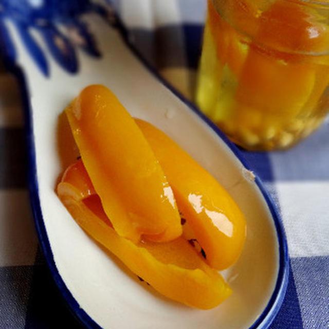 黄パプリカのピクルス