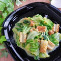 【節約レシピ】レタスと竹輪のチーズカレー