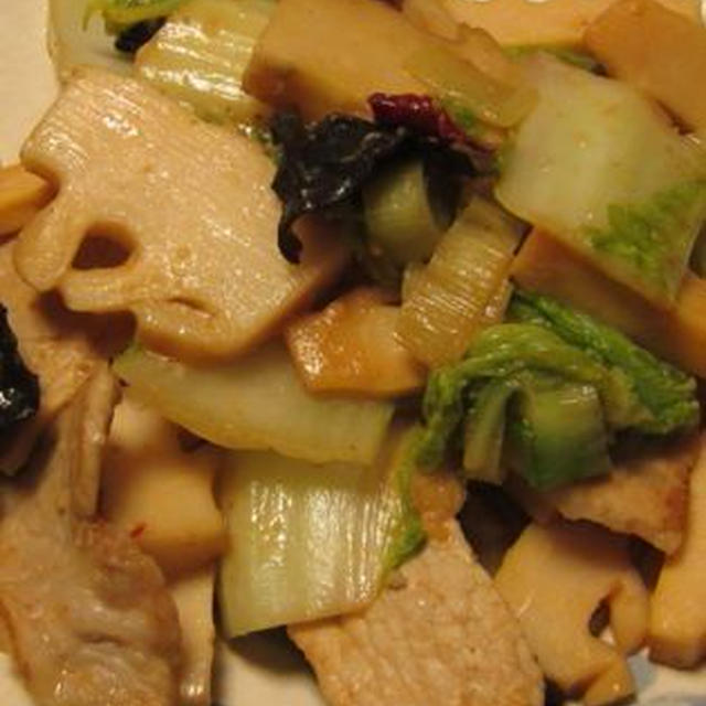 [レシピ] 豚肉とキクラゲと筍の辛子味噌炒め