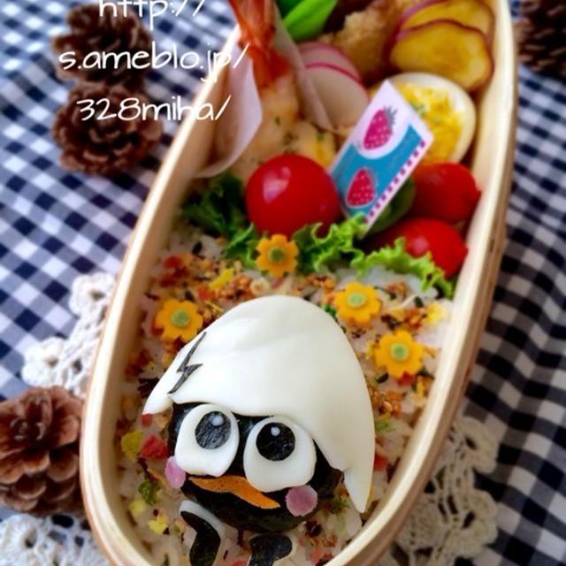 カリメロのお弁当♡お友達からの素敵便♡飯ごう炊き