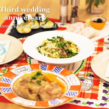 1月15日は3度目の結婚記念日でした♡