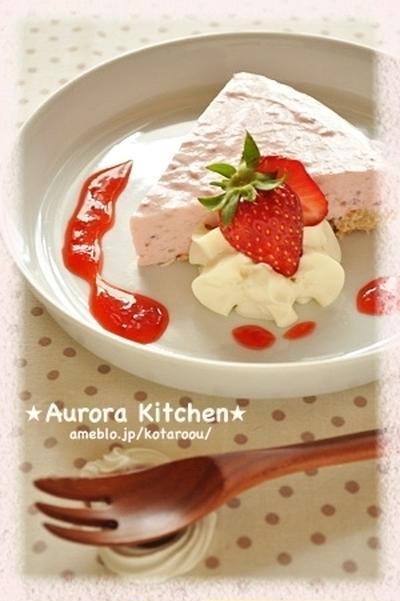 自家製いちごジャムde濃厚ヨーグルトレアケーキ
