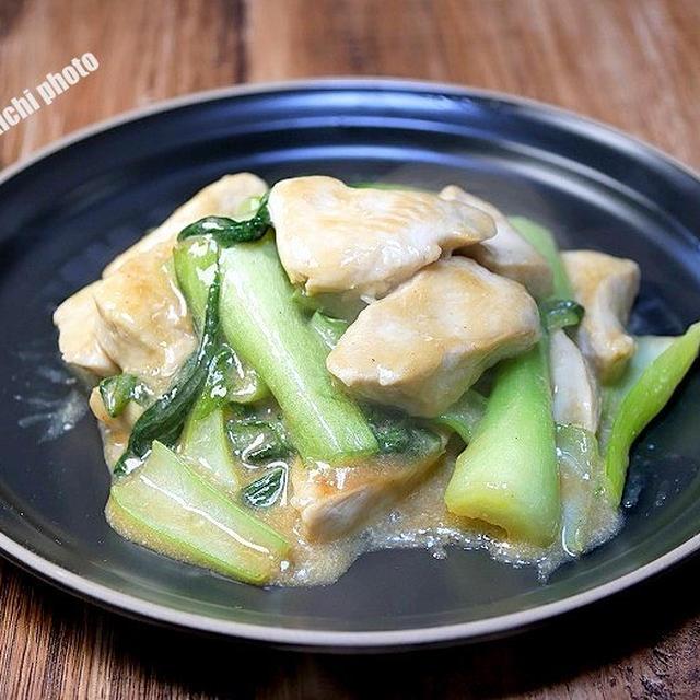 鶏むね肉と青梗菜のオイスタークリーム炒め&知人にもらった「蒸し牡蠣を喰ふ」