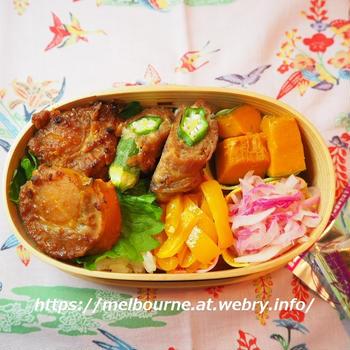 14日は記念日 ★ ホタテの味噌漬けとオクラの巻き巻きのお弁当