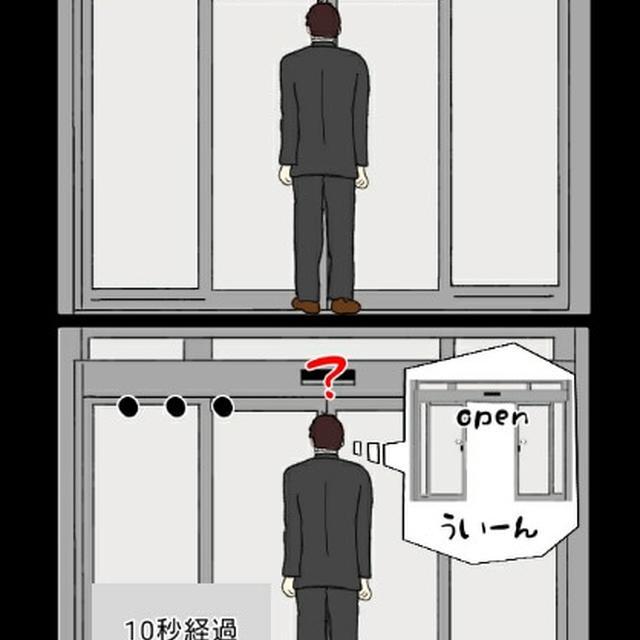 うっかりさん~【炊飯マグ料理】レンジで簡単!ポップコーン~