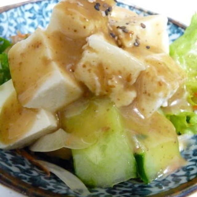 豆腐サラダ・・・フンドーキンのピュアーメイド1/2胡麻がけ