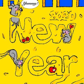 2020年あけましておめでとうございます!ブログ14周年です