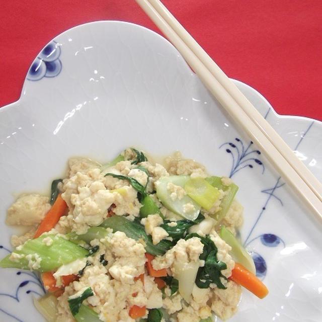 ノンオイル★中華風★野菜たっぷり炒り豆腐
