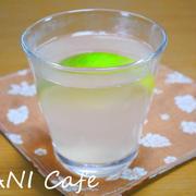HOT Ginger Drink