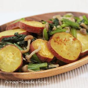 お子さんが苦手な「小松菜」を上手く取り入れたレシピ