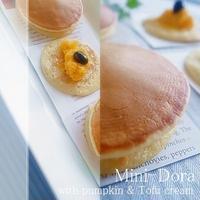 お豆腐deかぼちゃ餡のミニどら♪