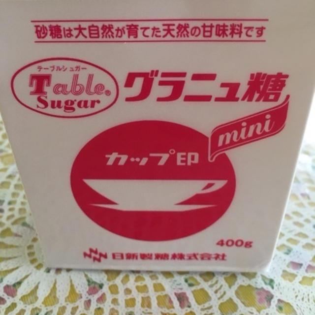 ボックスシュガーミニ グラニュ糖で母から教わったマドレーヌを作ってみました!