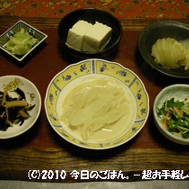 1/24の晩ごはん おひとり様で白菜だらけな休肝日(^^ゞ