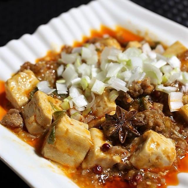 本格 マーボー 豆腐 作り方