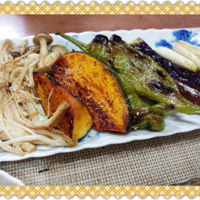 グリル野菜(えのき・しめじ・カボチャ・甘長唐辛子・茄子・長ねぎ)