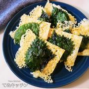 【材料2つだけ!】超簡単で一番美味しい大葉の食べ方!!『カリカリ大葉チーズ』の作り方