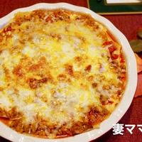 「茄子入りラザニア」♪ Eggplant Lasagna