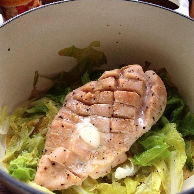 【鶏胸肉レシピ】クレイジーソルトで「クレイジー蒸し鶏」