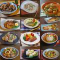 【レシピ】インゲンを使った料理12選