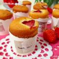イチゴと練乳の紙コップケーキ