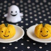 ハロウィンレシピ♪カボチャ茶巾