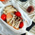 5分で簡単!サケとキノコのトマト蒸し