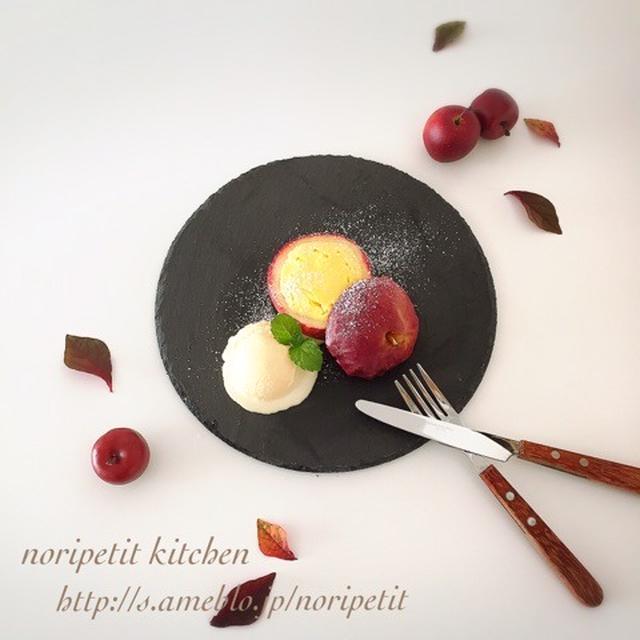 はじめました!!と りんご丸ごとベイクドチーズケーキ♡