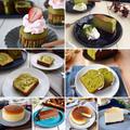 お正月の持ち寄りに【抹茶のお菓子とチーズケーキ】まとめ