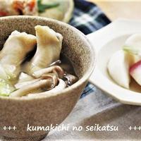 ■【ヤマキだし部】一汁一菜レシピ*手羽元ときのこのおだしスープ♪