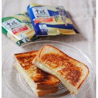朝ご飯に!とろけるチーズのグリルサンド