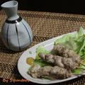 【トースター・焼き鳥】トースターで簡単!『小肉串~にんにく塩風味~』|ダイショー味塩こしょうの粗びき黒こしょう<粒ガーリック入り>