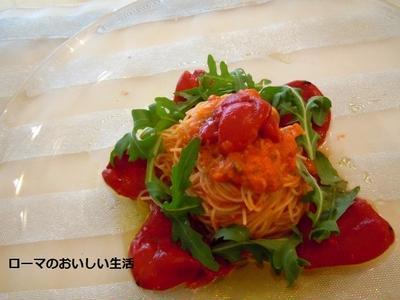 赤ピーマンのソースで冷製カペッリーニ