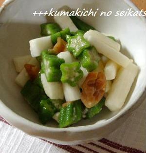 ●これも簡単☆山芋とおくらの梅肉和え☆青じそぽん酢で♪