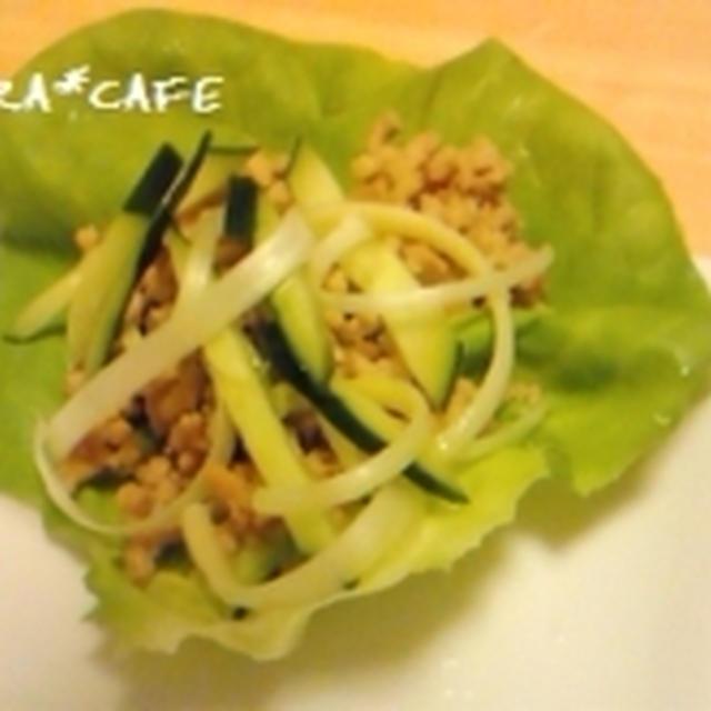 サラダ菜巻き