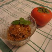フルブラで 柿のグラニテ