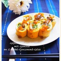 シャキシャキ野菜と椎茸のたまご巻き オニオン&コンソメジュレのせ